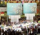 نمایشگاه مد و جواهرات مونیخ (INHORGENTA 2017)